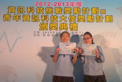 小学生科技小制作得奖图片和方法